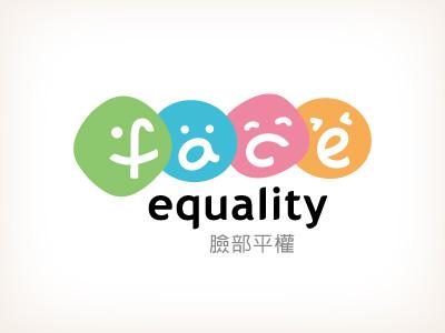 「臉部平權」宣導服務