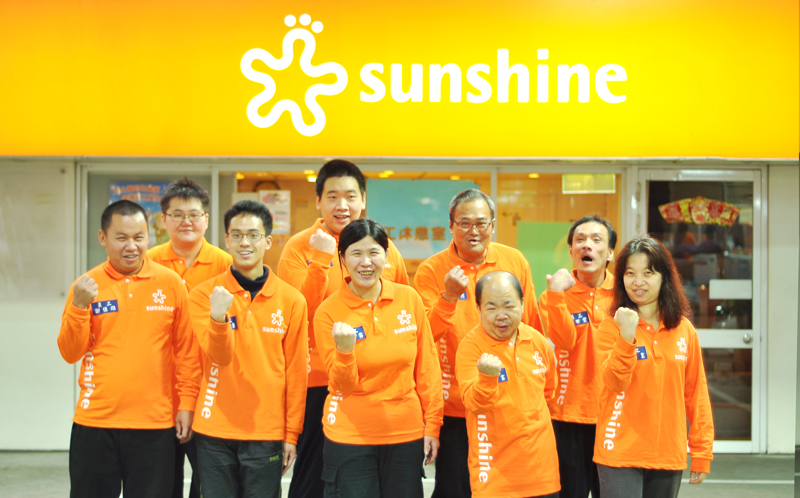 Sunshine Foundationu0027s Job Counselors Provide Professional And  Individualized Vocational Services Which Include Vocational Evaluation, Job  Skills And ...