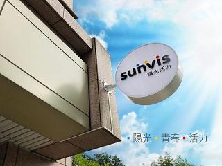 Sunvis 陽光活力中心