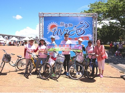 UV100騎車趣野餐 鼓勵顏損朋友迎向陽光