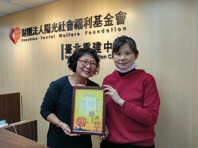 與Angel們的「眉」好邂逅 -中華民國美容彩妝造型協會