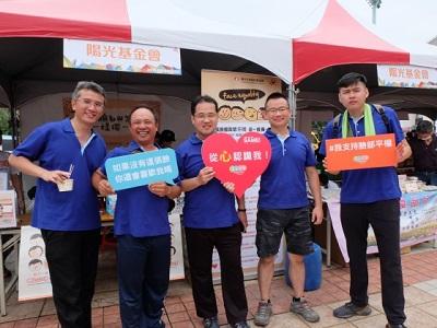 永豐銀挺臉部平權 行動支持燒傷顏損朋友平等工作權利!
