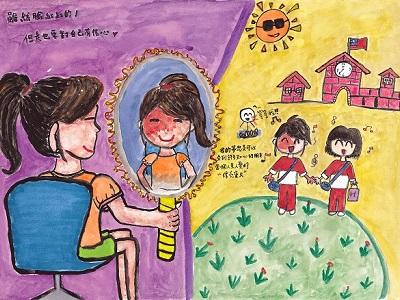 如何陪伴顏面損傷的孩子,面對人際挫折? -諮商心理師 李逸明